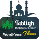 Tabligh - Islamic Institute & Mosque WordPress Theme